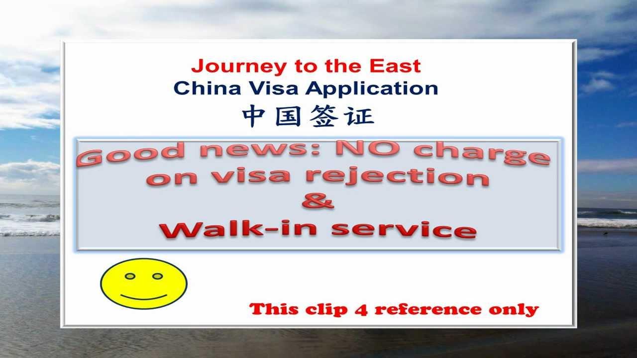 chinese visa application australian passport