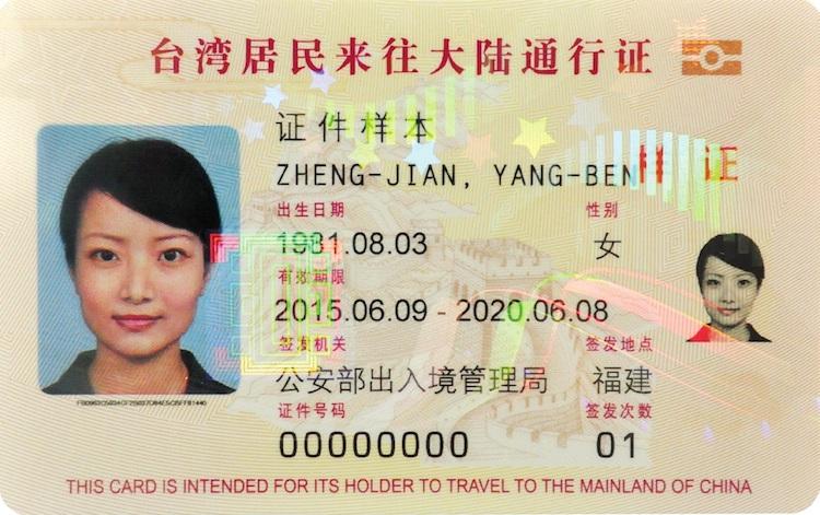 hong kong smart identity card application form