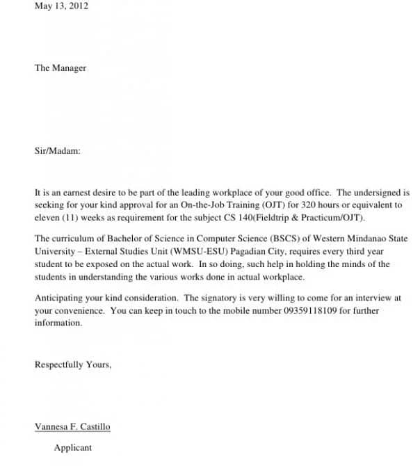 application letter to a security company