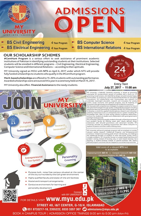 srm university online application last date