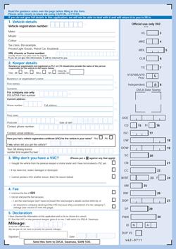 application for transfer of registratoin