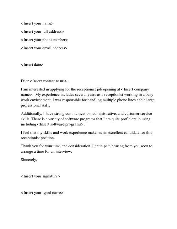 cover letter for overseas applicant