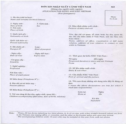burma evisa name order on application