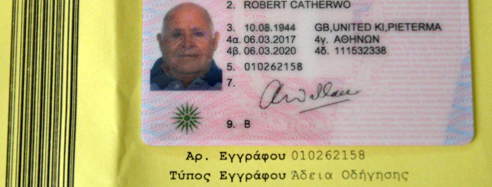 austraila international driving license application