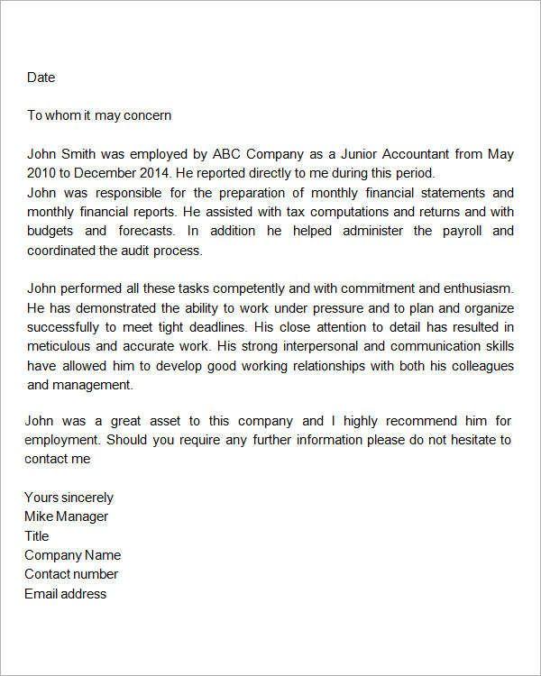 application letter for fresh graduate mass communication