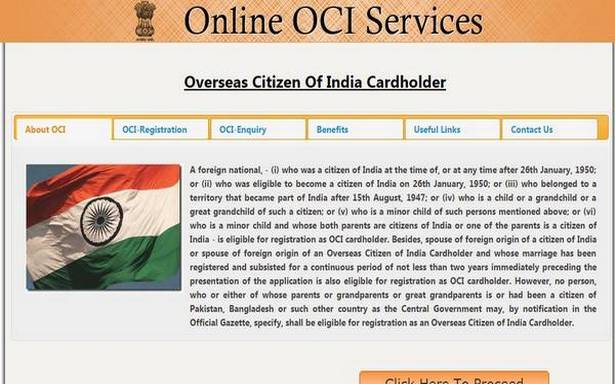 can i track oci application online