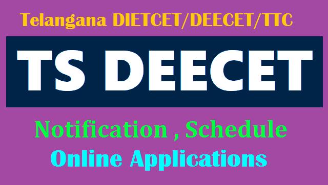 diet online application form 2018