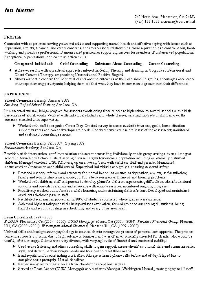 one page statement for job application samples