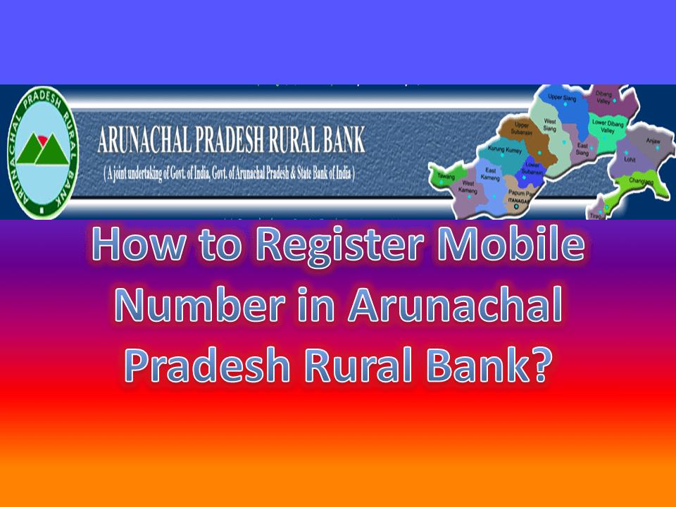 regional rural bank online application